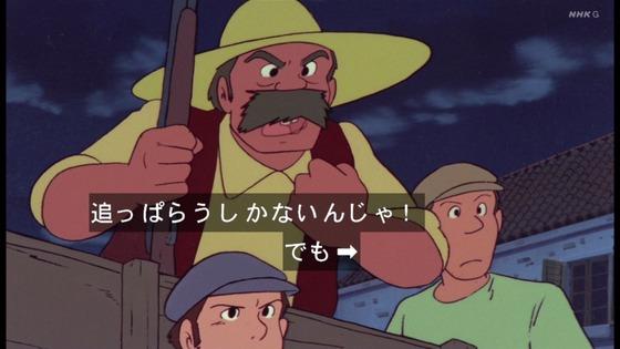 「未来少年コナン」第17話感想 画像 (44)