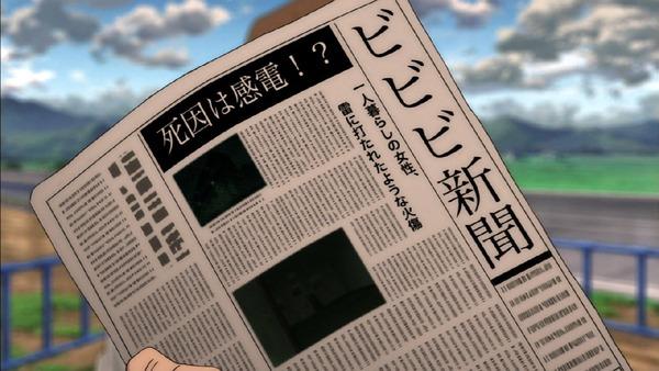 「ゲゲゲの鬼太郎」6期 5話感想 (23)