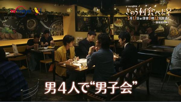 「きのう何食べた?」6話感想 (168)