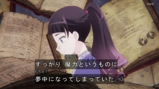 「はめふらX」2期 9話感想 (80)
