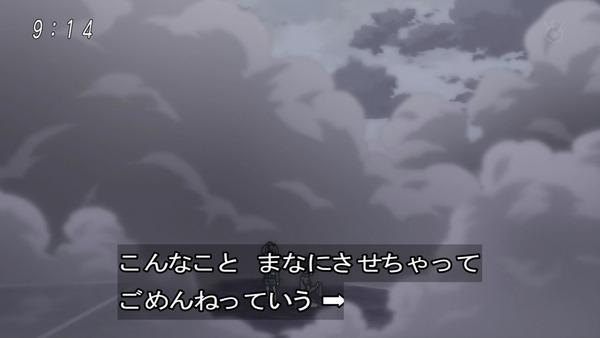 「ゲゲゲの鬼太郎」6期 49話感想 (26)