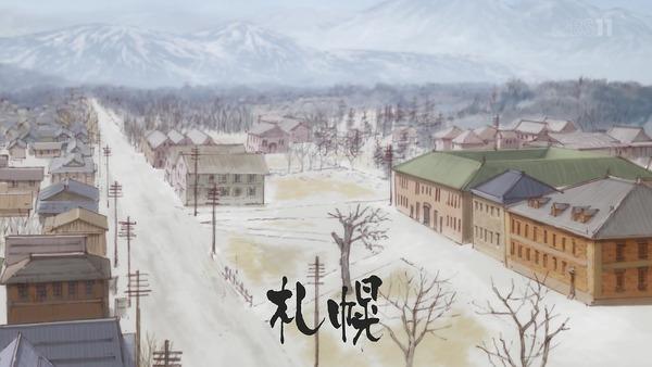 「ゴールデンカムイ」11話感想 (3)