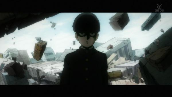 「モブサイコ100Ⅱ」2期 11話感想 (143)