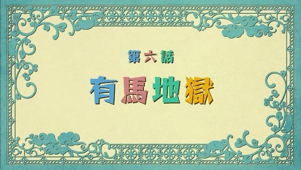 「有頂天家族2」6話 (1)