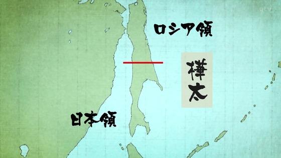 「ゴールデンカムイ」25話(第3期 1話)感想 (6)