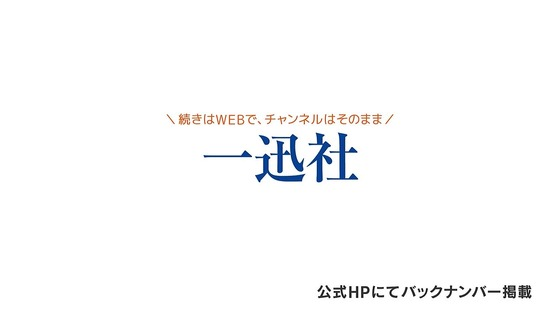 「はめふらX」2期 4話感想 (63)