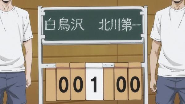「ハイキュー!! VS白鳥沢学園高校」 (27)