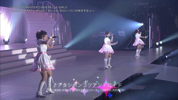 アイドルマスター シンデレラガールズ (8)