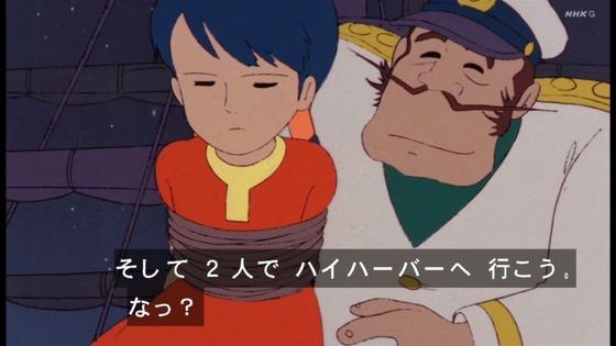 「未来少年コナン」8話感想 (15)