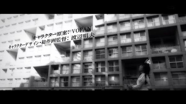 「化物語」11話感想 (11)