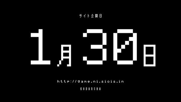化物語 (23)