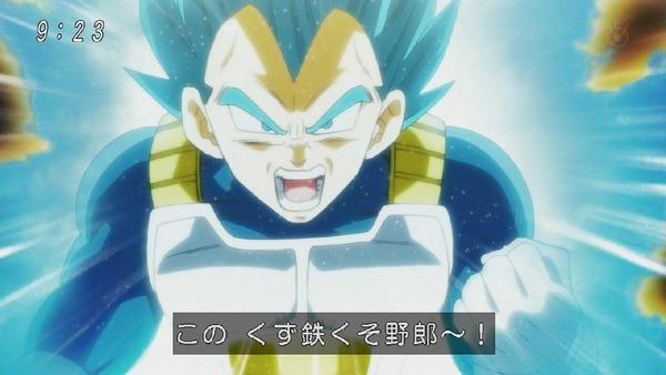 「ドラゴンボール超」107話 (51)