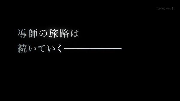 「テイルズ オブ ゼスティリア ザ クロス」26話 (62)