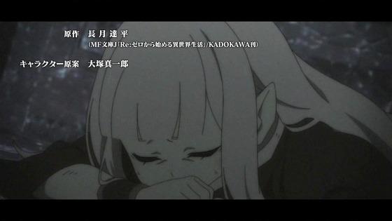 「リゼロ」41話感想 (1)