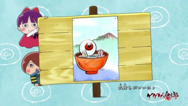 「ゲゲゲの鬼太郎」6期 94話感想 画像  (56)