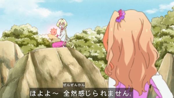 「アイカツスターズ!」第91話 (57)