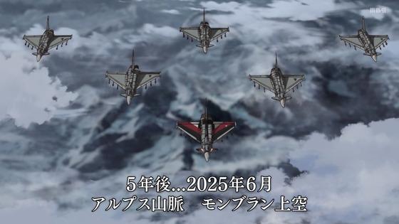 「戦翼のシグルドリーヴァ」第1話  (8)