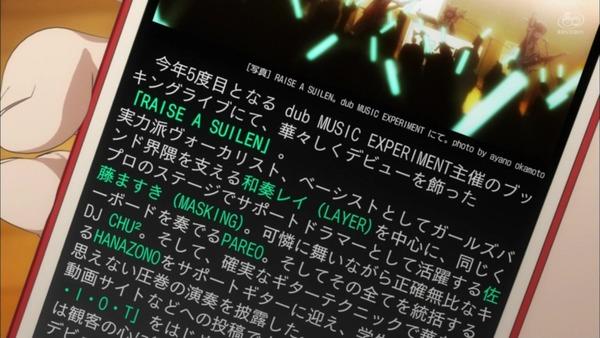 「BanG Dream!(バンドリ!)」2期 10話感想 (33)