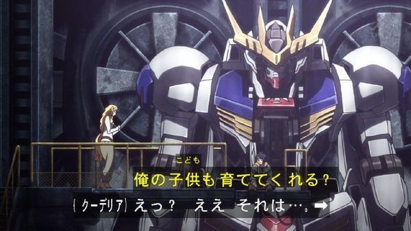 「機動戦士ガンダム 鉄血のオルフェンズ」47話 (40)
