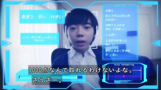 「仮面ライダーゼロワン」第38話感想 (28)