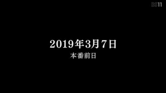 「ゾンビランドサガ リベンジ」10話感想 (37)