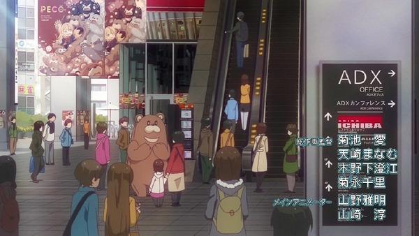 「NEW GAME!!」2期 12話(最終回) (5)