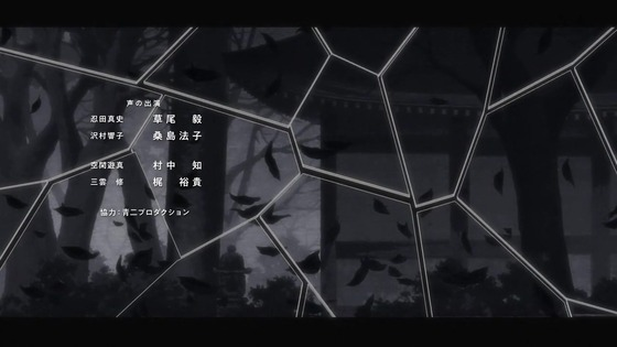 「ワールドトリガー」2期 2話感想(ワートリ 75話) (90)