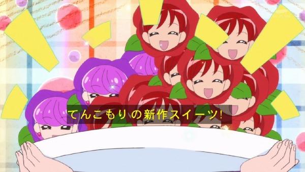 「キラキラ☆プリキュアアラモード」10話 (8)