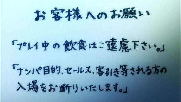 「まどか☆マギカ」6話感想 (32)