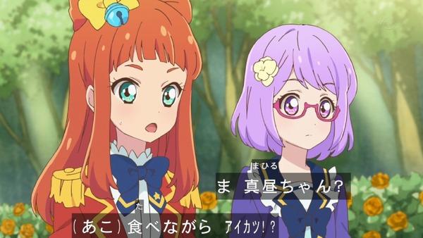 「アイカツスターズ!」第91話 (22)