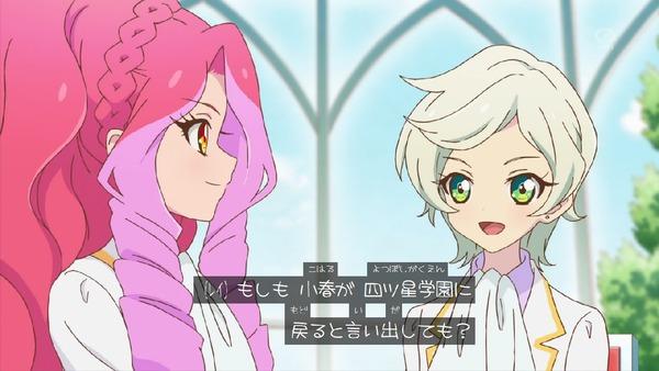 「アイカツスターズ!」第55話 (20)