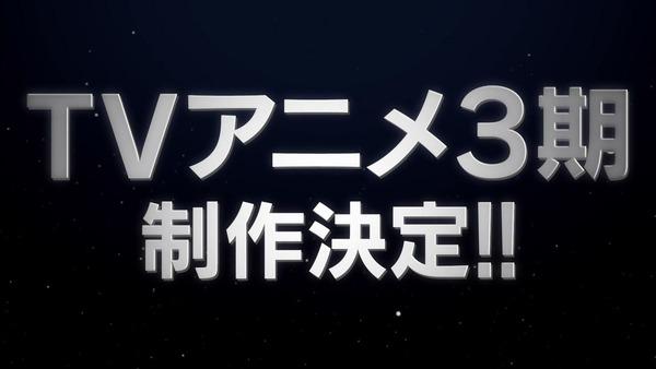 「ダンまち」第3期TVアニメ告知 (1)