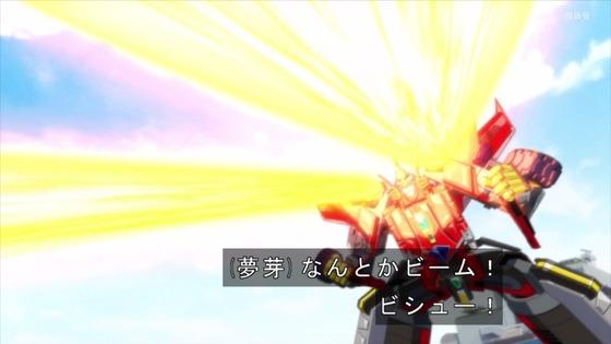 「SSSS.DYNAZENON ダイナゼノン」7話感想 (55)