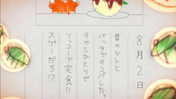 「斉木楠雄のΨ難」2期 7話 (73)