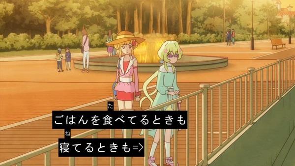 「アイカツスターズ!」第82話 (67)