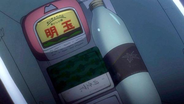 聖剣使いの禁呪詠唱 (19)