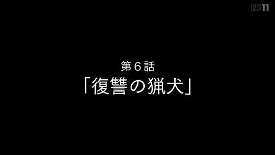 「ストライクウィッチーズ ROAD to BERLIN」3期 6話感想 画像 (6)