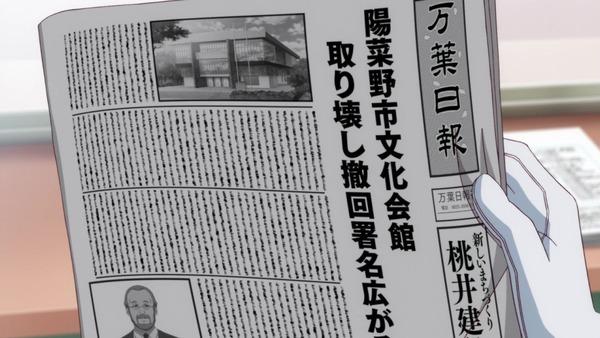 「アクションヒロイン チアフルーツ」12話(最終回) (70)