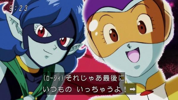 「ドラゴンボール超」118話 (47)