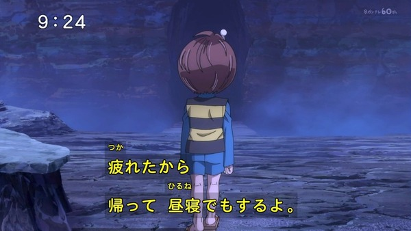 「ゲゲゲの鬼太郎」6期 42話感想  (64)