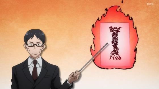 「呪術廻戦」17話感想 (36)