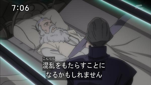 「機動戦士ガンダム UC」1話感想 (11)