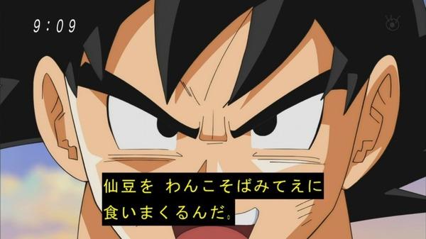 「ドラゴンボール超」 (9)