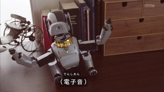 「仮面ライダーゼロワン」第38話感想 (29)