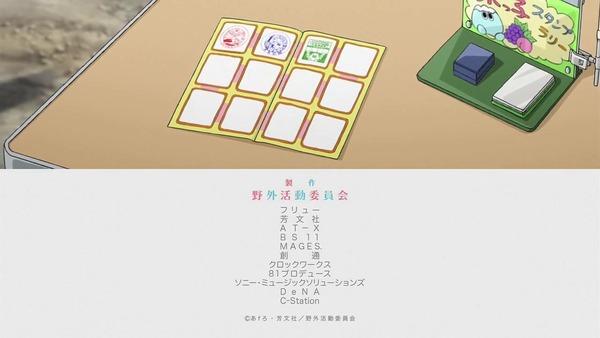 「へやキャン△」5話感想 画像 (39)