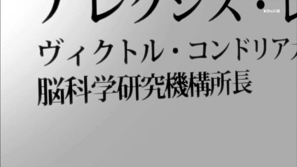 「シュタインズ・ゲート ゼロ」1話感想 (66)