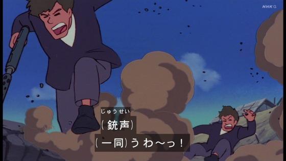 「未来少年コナン」第11話感想 (102)