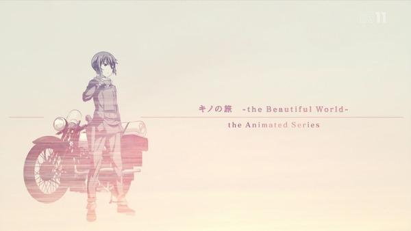 「キノの旅」1話 (37)