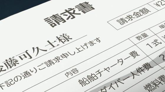 「かくしごと」第11話感想 (52)