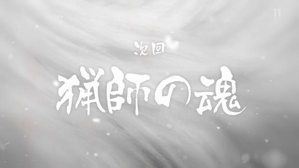 「ゴールデンカムイ」5話 (119)